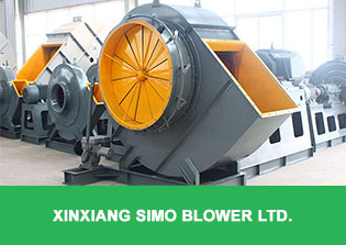XINXIANG SIMO BLOWER LIMITED COMPANY